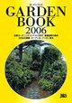 Garden_book_2